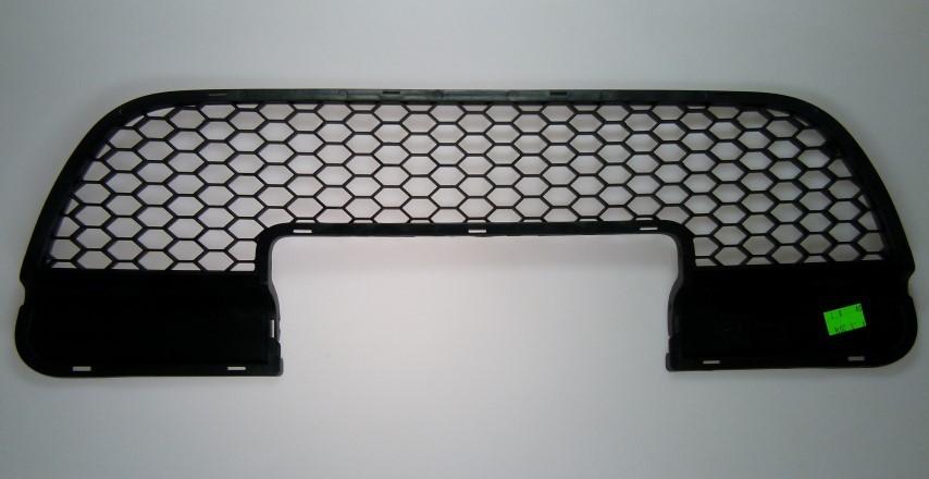 genuine seat leon cupra r 1m front bumper grille 1ml853668 79y. Black Bedroom Furniture Sets. Home Design Ideas